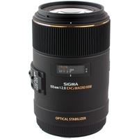 Produktbild Sigma 105 mm / F 2,8 EX/DG/MACRO für Nikon F