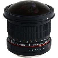 Produktbild Samyang 8mm F/3.5 Fisheye Sony CSII